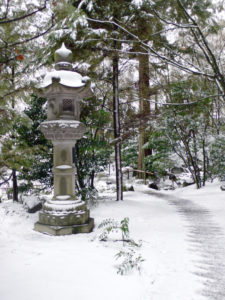 The Father Lantern in Nitobe Memorial Garden